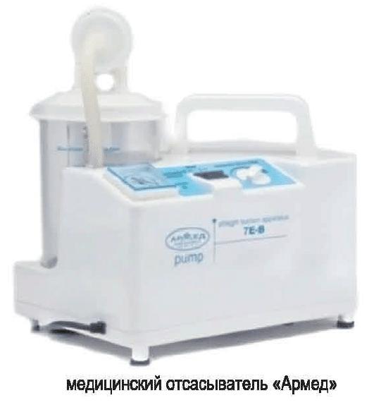 Санация дыхательных путей через трахеостому фото