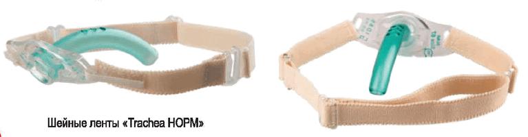 Фиксаторы трахеостомической трубки фото